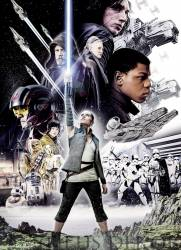4-495 Star Wars